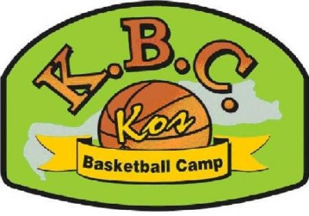 3ο Kos Basketball Camp