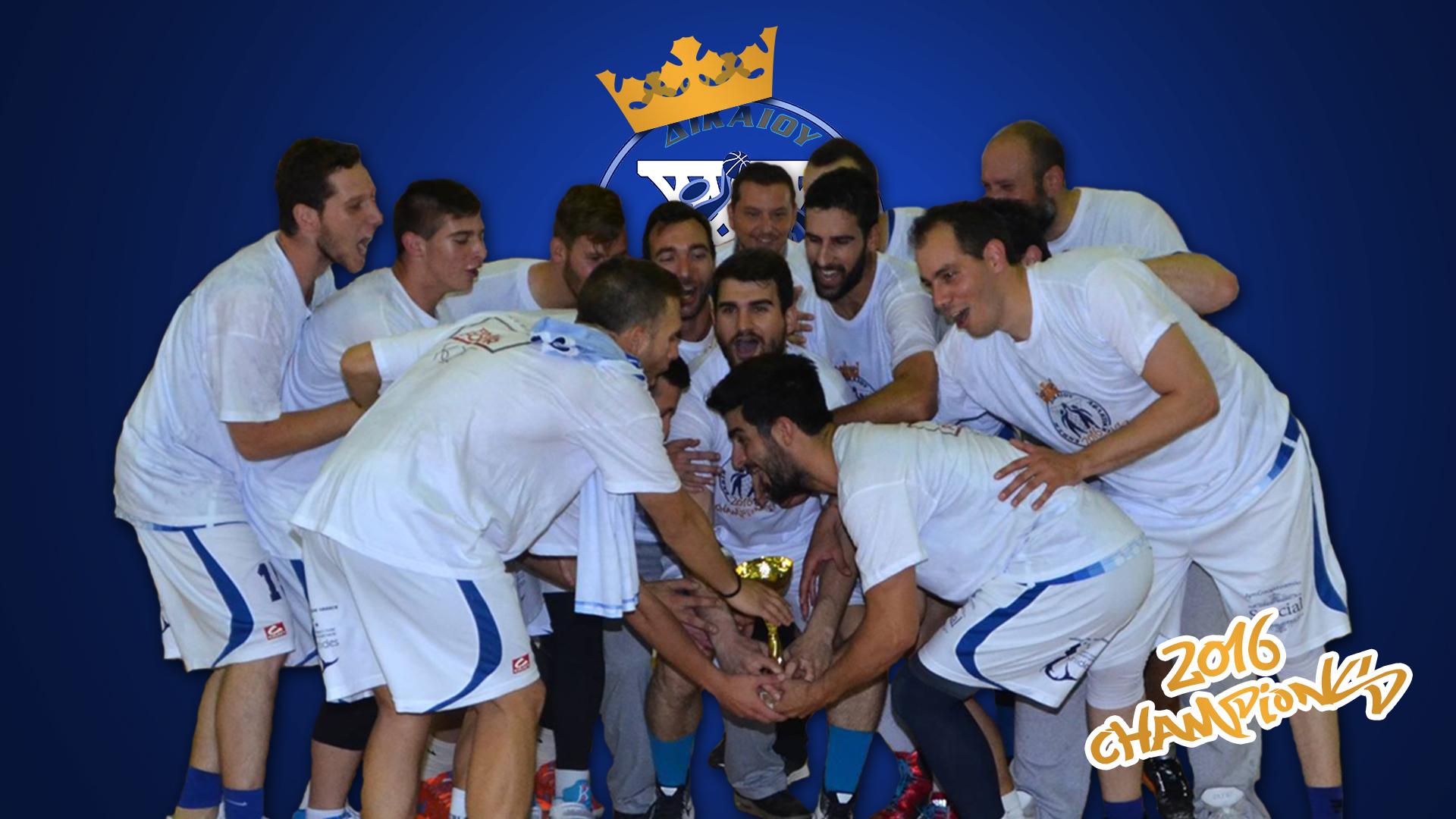 Πρωτάθλημα Ανδρών 2015 - 2016