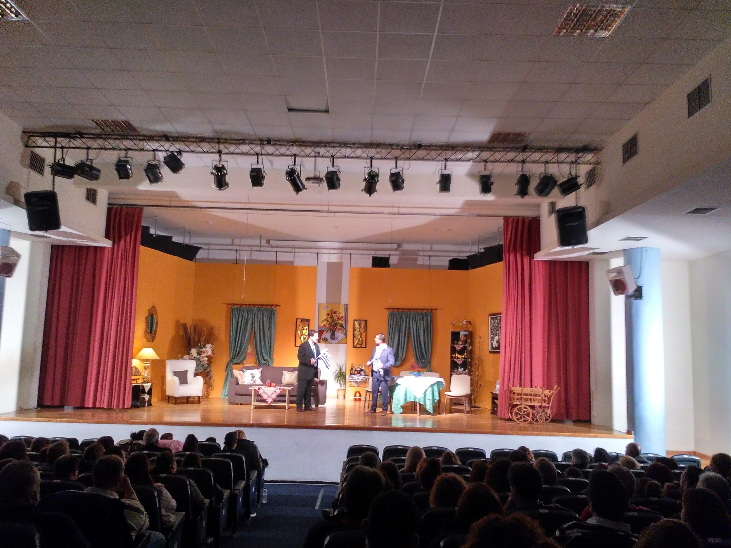 Θεατρική παράσταση Συμπέθεροι από τα Τίρανα 31-3-2017