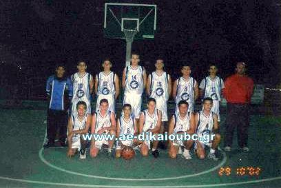 ΠΑΙΔΙΚΟ 2002-2003