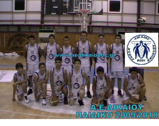 ΠΑΙΔΙΚΟ 2009-2010