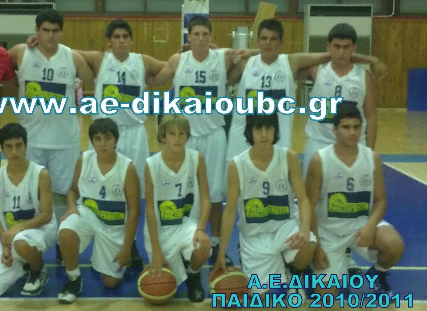 ΠΑΙΔΙΚΟ 2010-2011