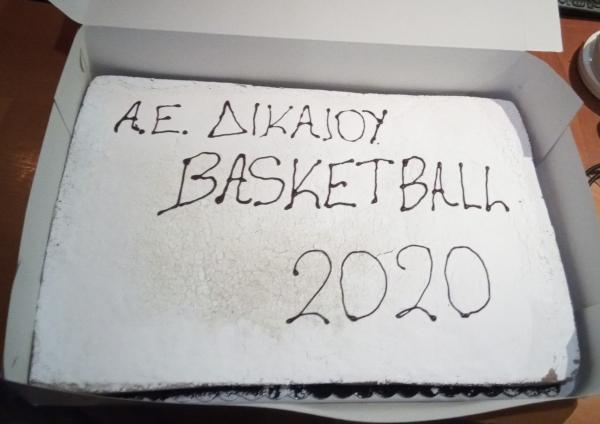 Κοπή πρωτοχρονιάτικης πίτας 2020 (φώτο)
