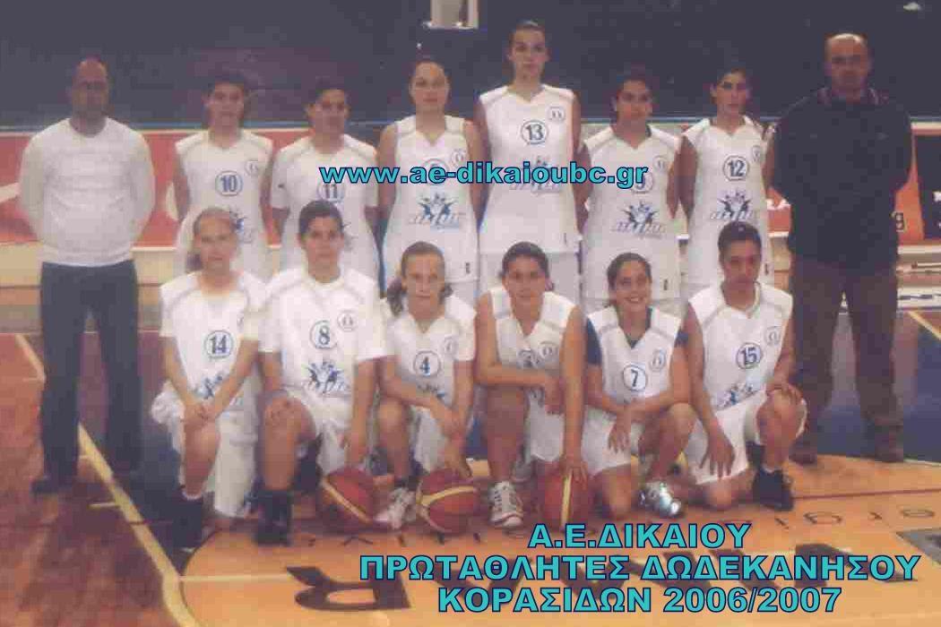ΚΟΡΑΣΙΔΕΣ 2006-2007, πρωταθλητές Δωδεκανήσου