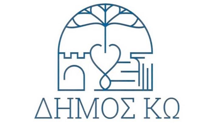 Παρουσίαση νέου λογότυπου Δήμου Κω, δημιουργία του Δαυίδ Καραθωμά!!!