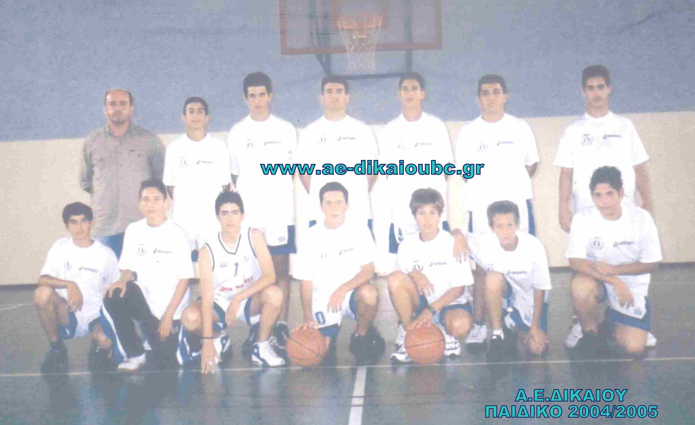 ΠΑΙΔΙΚΟ 2004-2005