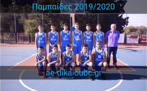 Α.Ε.Δικαίου-Εσπερος 68-53 (13η αγων.παμπαίδων 2019/2020)