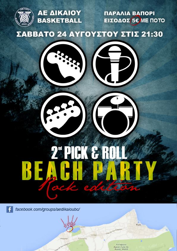 2 pick n roll beach party 24-8-2013