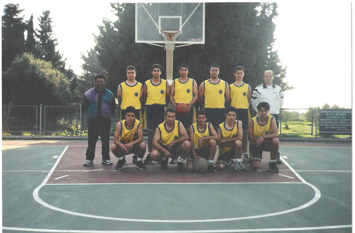 ΑΕ ΠΥΛΙΟΥ ΧΑΡΜΥΛΟΣ 2000/2001