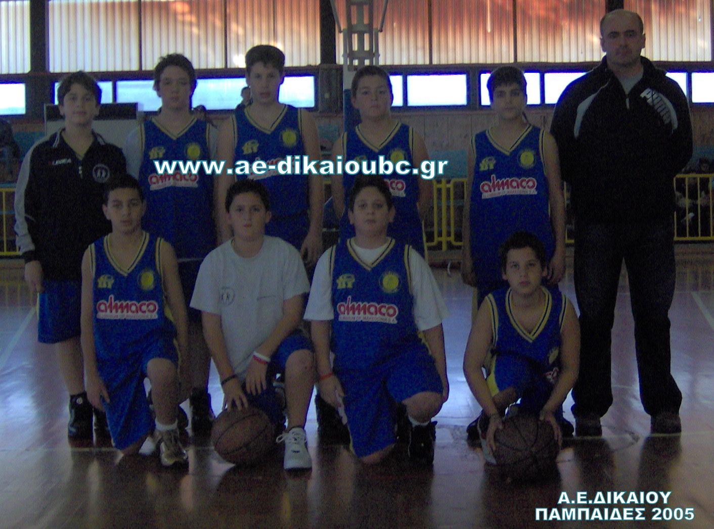 ΠΑΜΠΑΙΔΕΣ 2004-2005