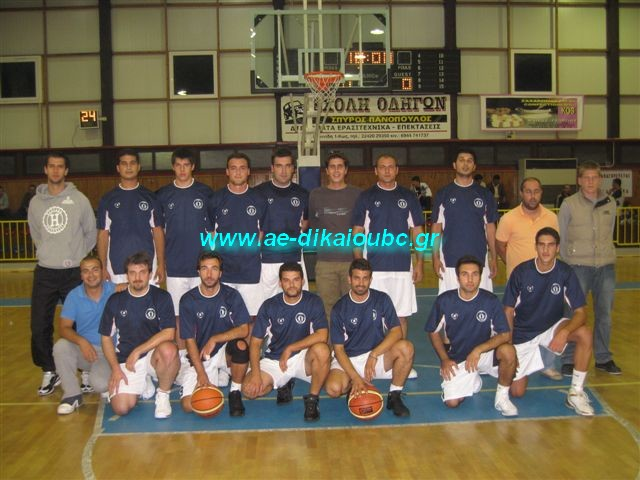 A.E. Δικαίου- ΕΑΚΑ 69-46 (2η αγων. ανδρών 2008/2009)