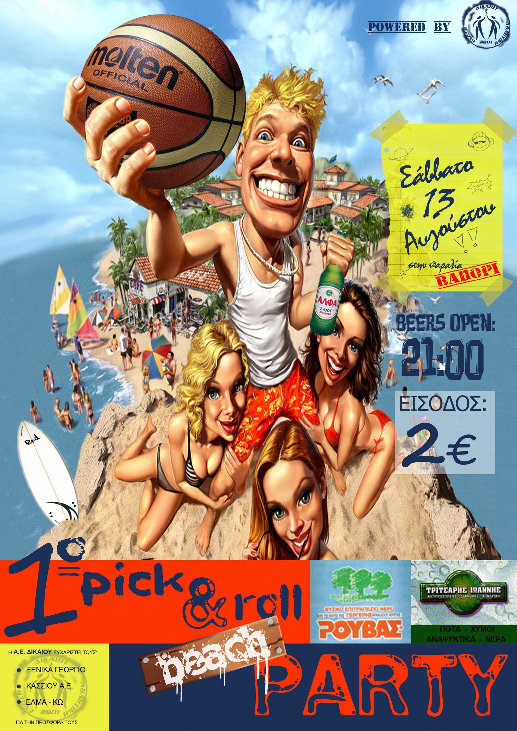 1 pick n roll beach party 13-8-2011