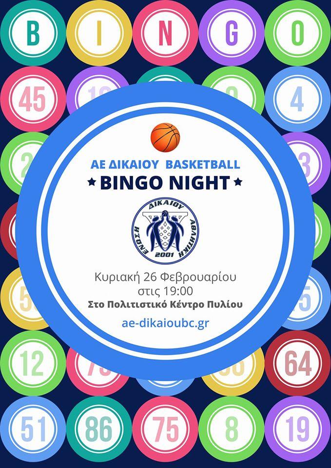 Bingo - 26-2-2017