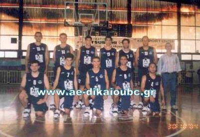 ΑΝΔΡΙΚΟ 2004-2005