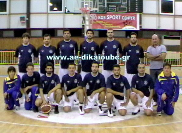 ΑΝΔΡΙΚΟ 2009-2010