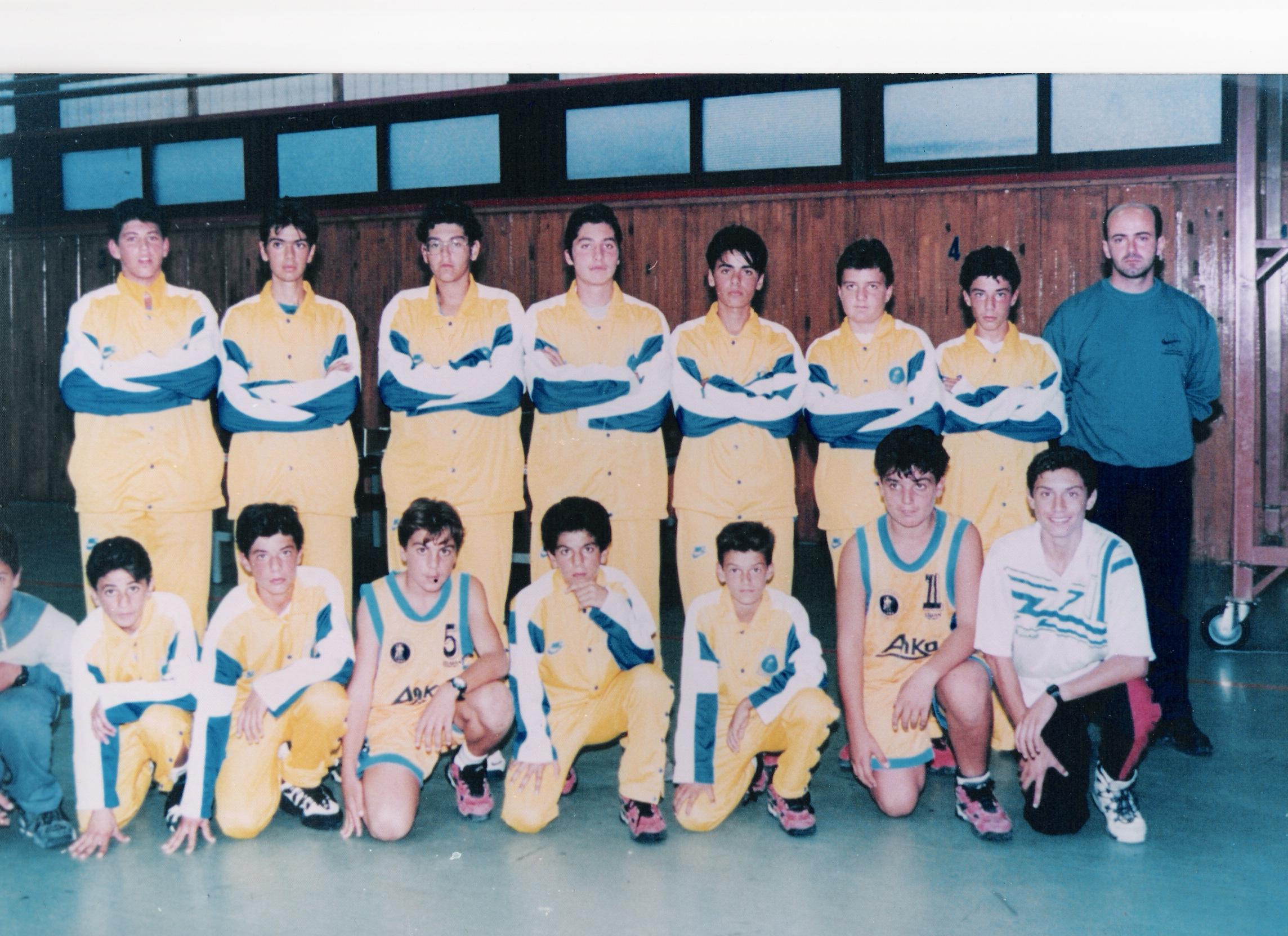 ΠΑΙΔΙΚΟ ΧΑΡΜΥΛΟΣ 1995-1996