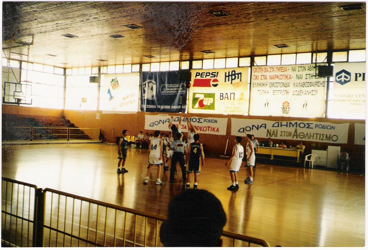 ΠΑΙΔΙΚΟ ΧΑΡΜΥΛΟΣ 1997-1998 (τελικός F4 με Κολοσσό)