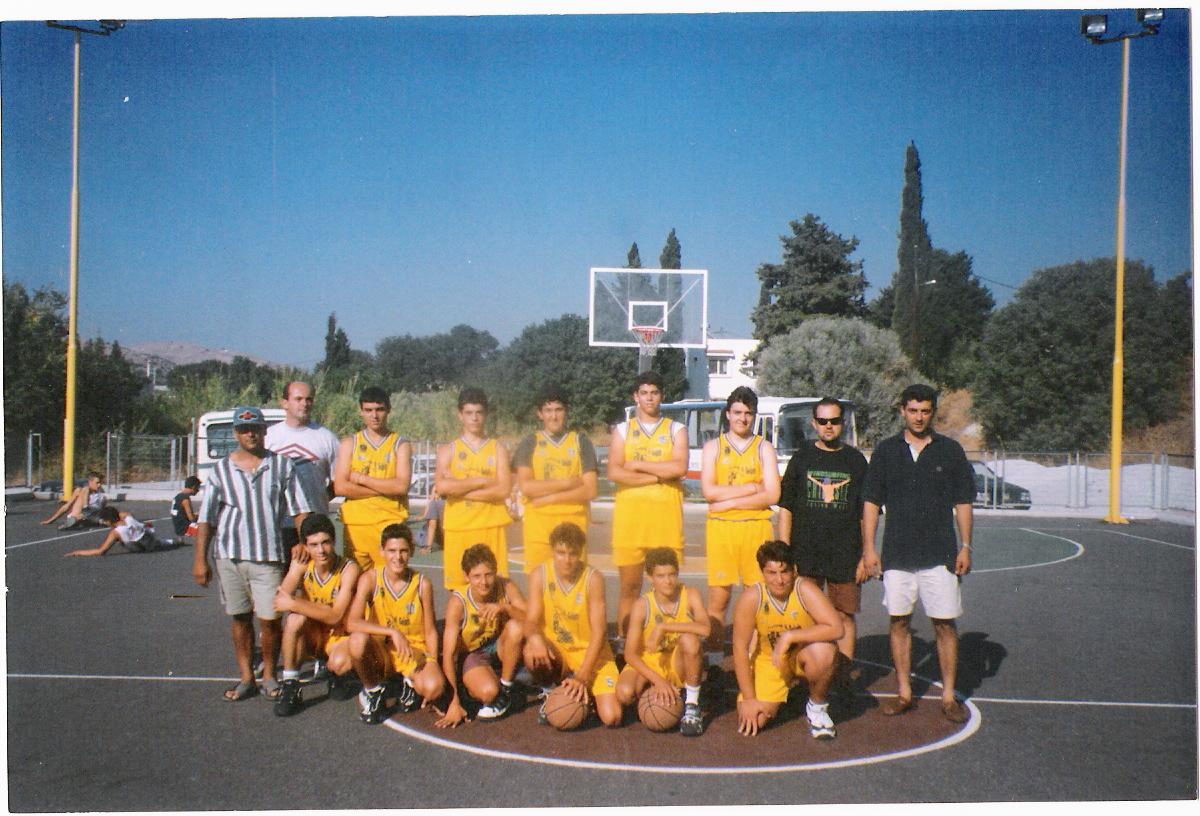 ΠΑΙΔΙΚΟ ΧΑΡΜΥΛΟΣ 1997-1998
