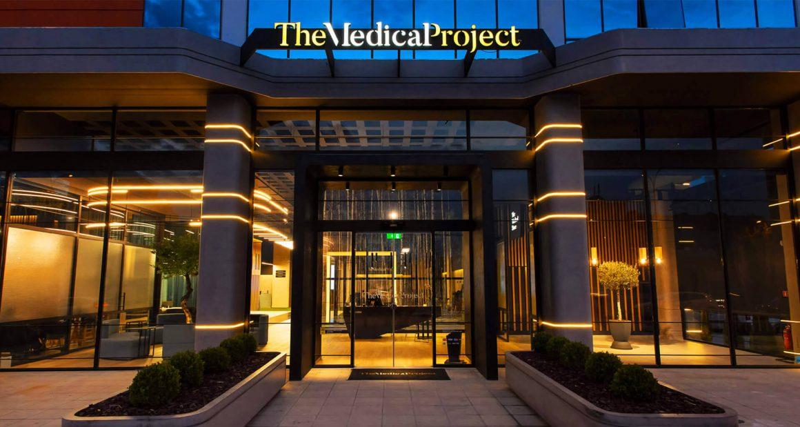 """Έναρξη συνεργασίας με """"The Medical Project"""""""