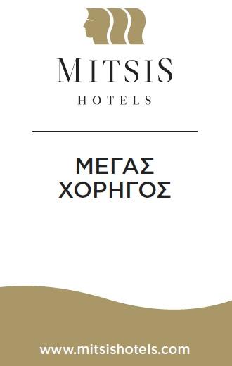 mitsis